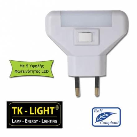 Φωτιστικό Νυχτός Με 5 LED